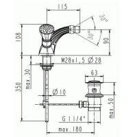 Смеситель Jado Perlrand Cristal для биде H3167A4