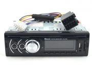 5207A Магнитола+USB+AUX+Радио+ Bluetooth