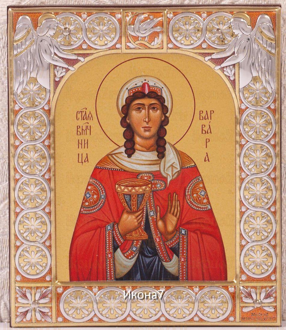 Великомученица Варвара (9х10,5см)
