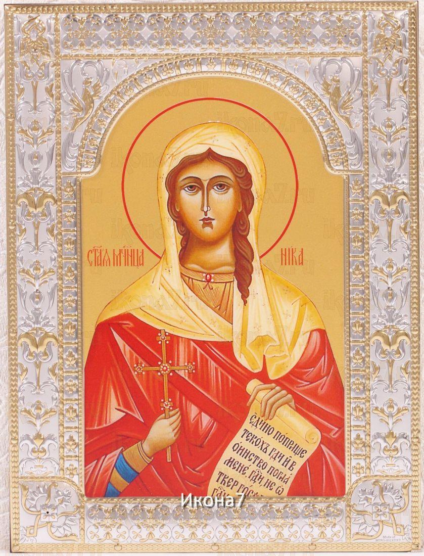 Икона Виктория (Ника) Коринфская (18х24см)