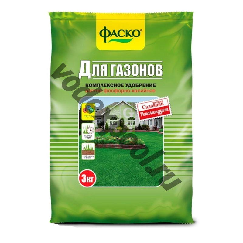 Удобрение для газона 3 кг Фаско