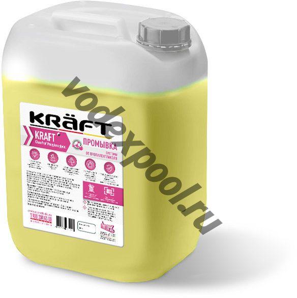 Промывка для  системы отопления от Этиленгликоля KRAFT CleanProf  Glycol 5 кг.