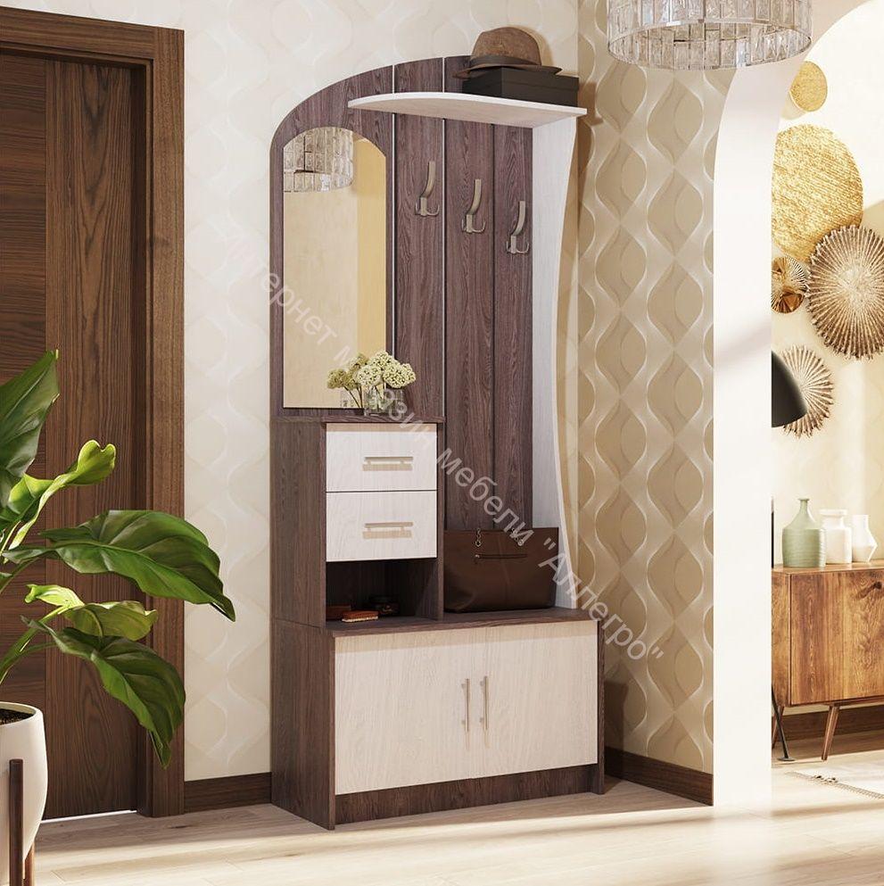 """Набор мебели для прихожей """"Саша 20"""""""