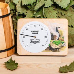 """Термометр для бани  """"Банька"""", 15,2х11см, """"Добропаровъ"""" 3967696"""