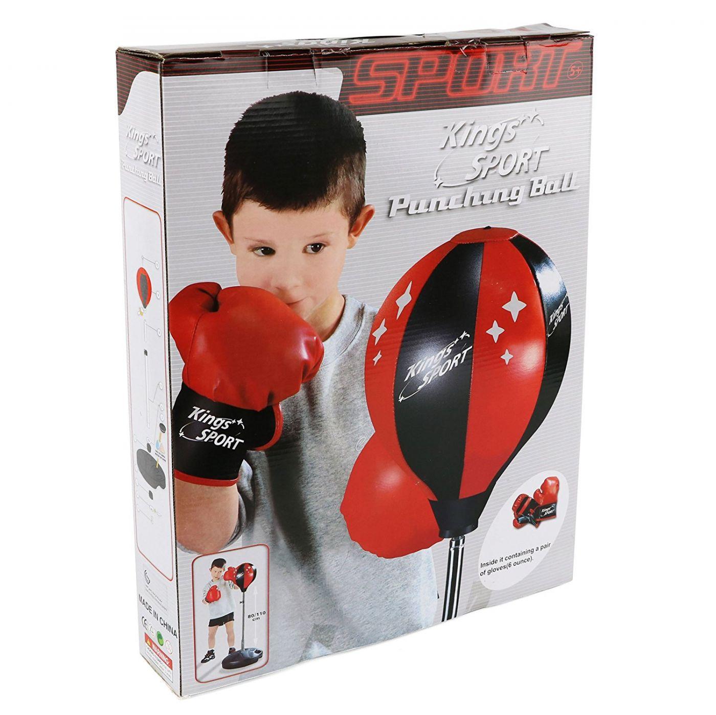 Набор боксёра напольный King sport 143881-1