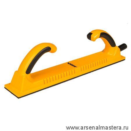 Ручной шлифовальный блок Premium 70 х 400 мм 53 отверстия липучка MIRKA 8391155111