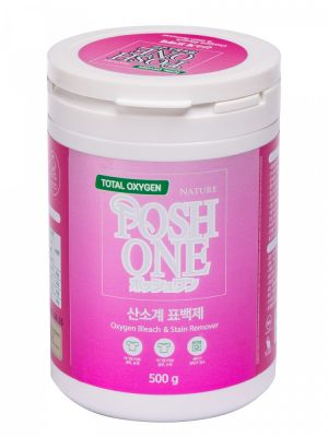 Posh One Total Oxygen Bleach & Stain Remover Кислородный отбеливатель-пятновыводитель 500 гр