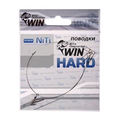 Поводок для спиннинга Win Hard NiTi никель-титан, жесткий 6 кг 17,5 см