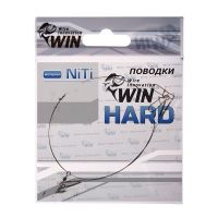 Поводок для спиннинга Win Hard NiTi никель-титан, жесткий 6 кг 20 см фото1