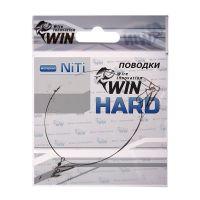 Поводок для спиннинга Win Hard NiTi никель-титан, жесткий 13 кг 25 см фото1