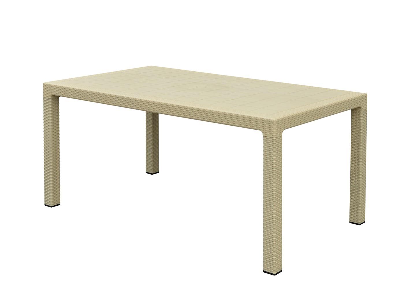 Стол Rodos прямоугольный