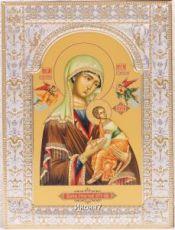 Страстная икона Божией Матери (18х24см)