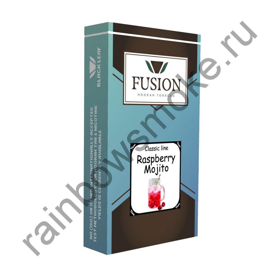 Fusion Classic 100 гр - Raspberry Mojito (Малиновый мохито)