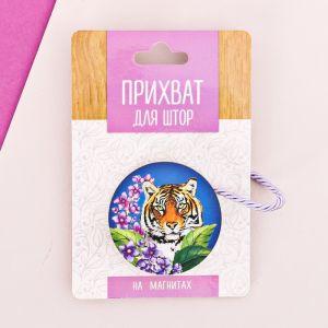 Подхват для штор «Тигр»