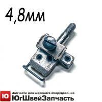 Иглодержатель 4,8 мм на плоскошовную машину