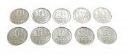 НАБОР 10 копеек СССР - 10 штук 1981-1990 год AU+ UNC, штемпельный блеск