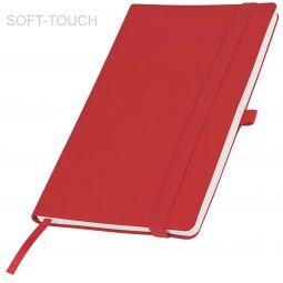 ежедневники с soft-touch покрытием