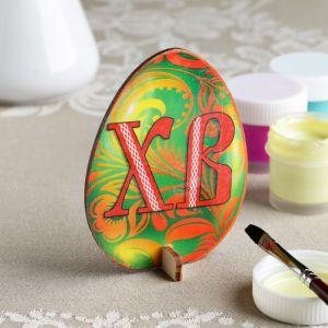"""Сувенир """"Яйцо на подставке. ХВ"""", 9х7 см 4821999"""