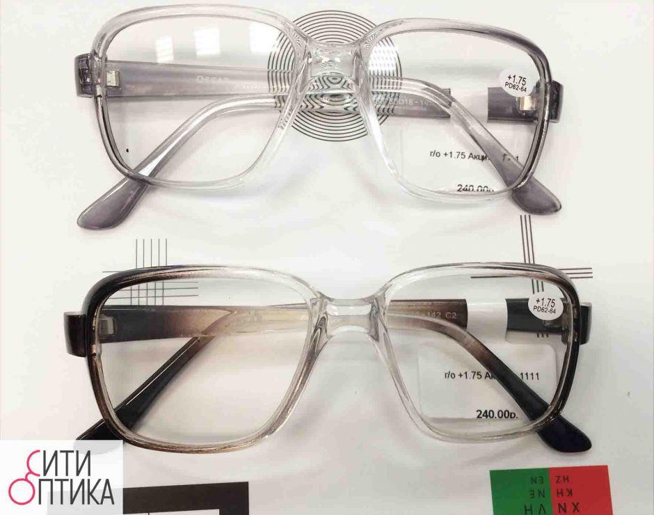 Готовые очки Oscar 868