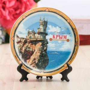 Сувенирная тарелка «Крым», d=15 см