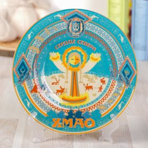 Тарелка орнаментальная «ХМАО», d= 20 см