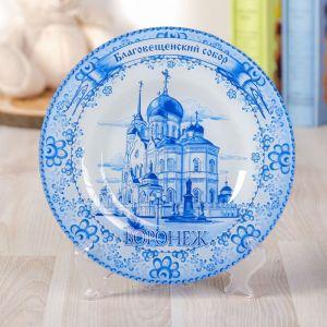 Тарелка декоративная «Воронеж», d=20 см