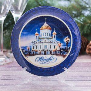 Тарелка декоративная «Москва. Храм Христа Спасителя», d=12 см