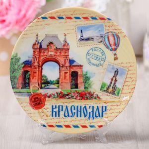 Тарелка декоративная «Краснодар. Почтовый стиль», d=20 см