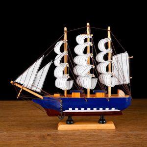 Корабль сувенирный средний «Арондель», 417199