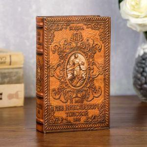 "Сейф-книга дерево ""Война и мир"" 17х11х5 см 1522108"