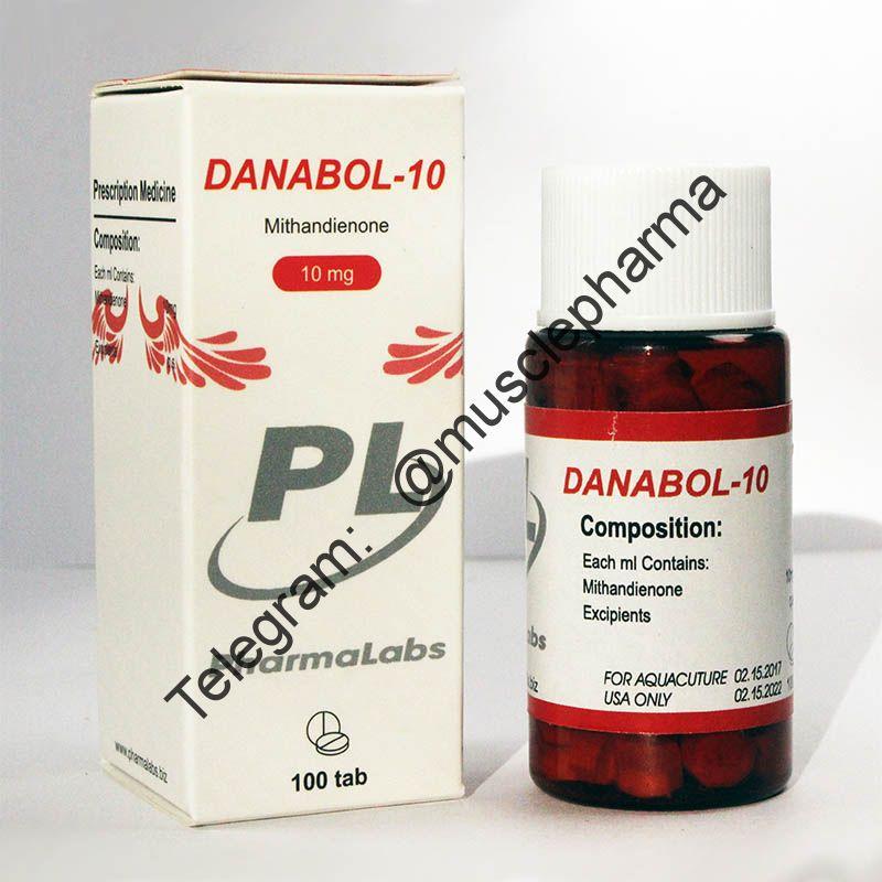 DANABOL (ДАНАБОЛ). МЕТАН. PHARMALABS. 100 таб. по 10 мг.