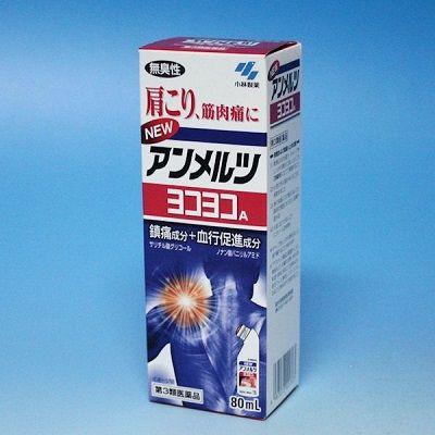 Лосьон - мазь Новый Anmerutsu Yoko Yoko 80 мл (без запаха) Kobayashi