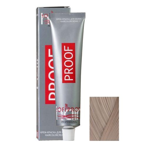 Крем-краска для волос Proof 8.1 светло-русый пепельный, 60 мл