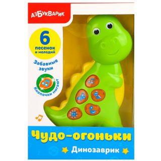 Развив. игрушка Динозаврик чудо-огоньки