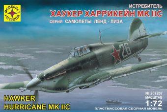 Модель самолет истребитель Хаукер ХаррикейнMk.IIC(1:72)