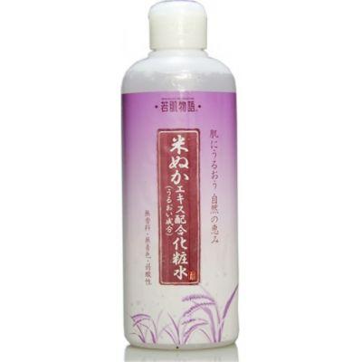 Японский увлажняющий лосьон для кожи с экстрактом рисовых отрубей Sarada town Wakahada Monogatari