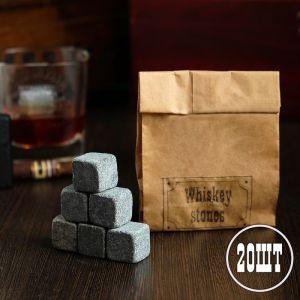 """Камни для виски """"Whiskey stones"""", в крафт пакете, 20 шт 4177106"""