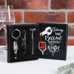 Набор для вина в картонной коробке «Веселье начинается не с кофе», 14 х 16 см