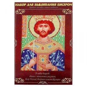 Вышивка бисером «Святой Равноапостольный Царь Константин», размер основы: 21,5?29 см