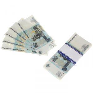 пачка купюр 50 рублей   778726