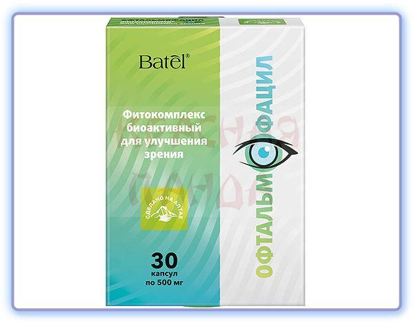 Офтальмофацил биоактивный фитокомплекс для улучшения зрения Batel