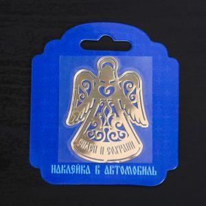 Наклейка мeталл «Ангел», 5 х 4,8 см   4015143