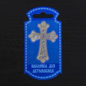 Наклейка мeталл «Крест», 5 х 3,4 см   4015138