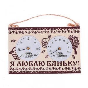 """Термогигрометр """"Я люблю баньку!"""", 17 х 11 см 2793183"""