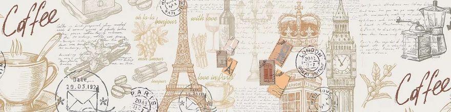 Фартук для кухни «Париж» Виват