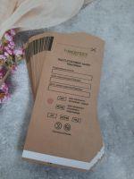 Крафт-пакеты Медтест 100х200мм (100шт) коричневый