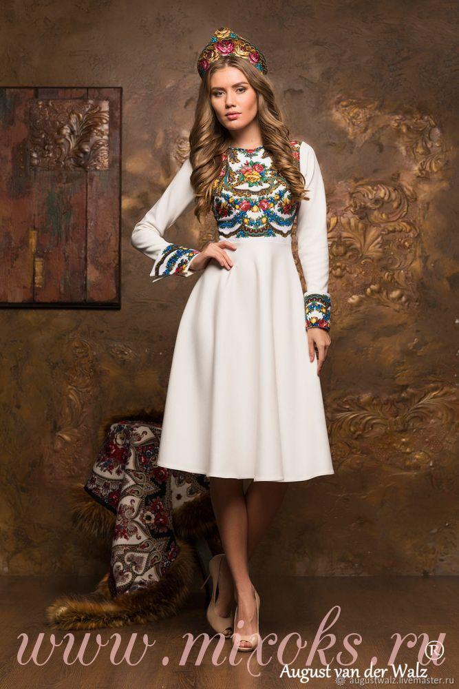 Белое платье в русском стиле
