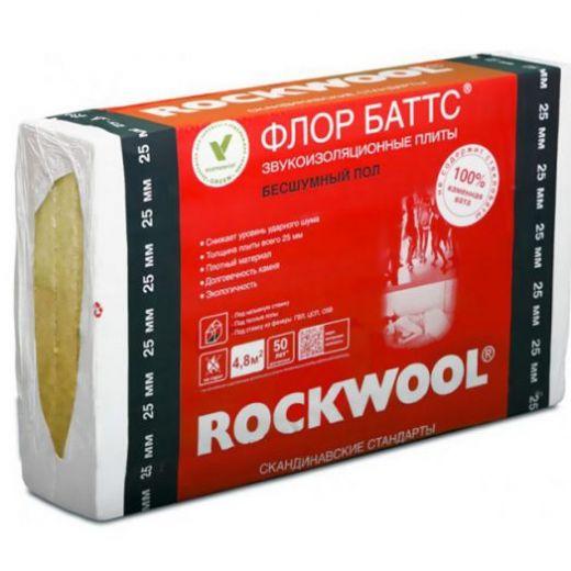 Утеплитель Rockwool Флор Баттс 1000*600*25мм, 4.80м2, 0.120м3 (125 кг/м3)