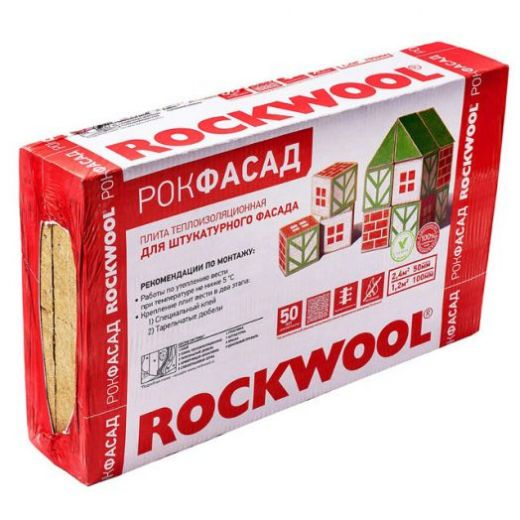 Утеплитель Rockwool Рокфасад 1000*600*50мм, 2.40м2, 0.120м3  (115 кг/м3)