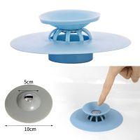 Пробка-фильтр для раковины или ванны FLEX_6